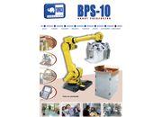Robot préhenseur BPS-10