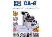 Agrafeuse auto CA-9